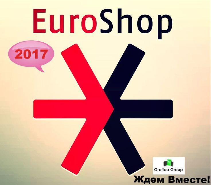 В 2017 году свыше 110000 тысяч специалистов в области торговли, маркетинга и рекламы соберутся в одном месте — в Дюссельдорфе с 5 по 9 марта на выставочном форуме «EuroShop 2017».