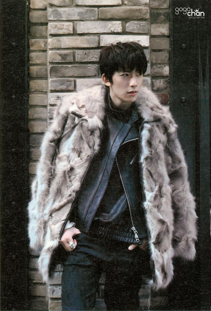 Gong Chan - @ Star1 Magazine January Issue '13