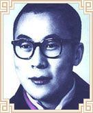 Dalai Lama in His Youth
