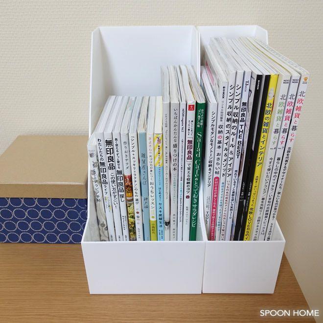 ニトリ A4ファイルケース スタンド の収納アイデア 白色ボックスの活用法 ブログレポート 収納 アイデア ファイルボックス 収納