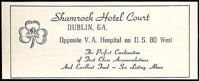 Shamrock Hotel Court Ad Dublin Georgia 1953 Roadside Ad Travel