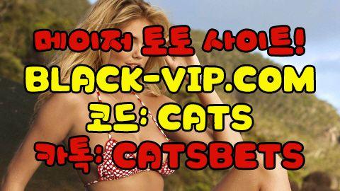 네임드사다리놀이터ぇ BLACK-VIP.COM 코드 : CATS 네임드사다리게임사이트 네임드사다리놀이터ぇ BLACK-VIP.COM 코드 : CATS 네임드사다리게임사이트 네임드사다리놀이터ぇ BLACK-VIP.COM 코드 : CATS 네임드사다리게임사이트 네임드사다리놀이터ぇ BLACK-VIP.COM 코드 : CATS 네임드사다리게임사이트 네임드사다리놀이터ぇ BLACK-VIP.COM 코드 : CATS 네임드사다리게임사이트 네임드사다리놀이터ぇ BLACK-VIP.COM 코드 : CATS 네임드사다리게임사이트