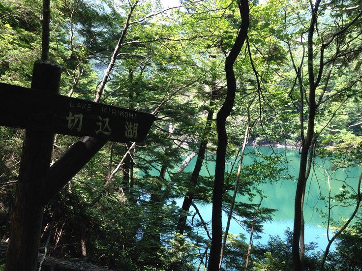Lake kirikomi 日光 切込湖