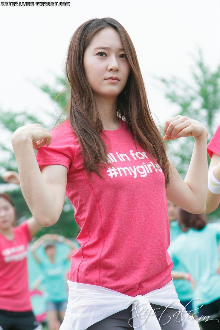 Krystal - F(x)