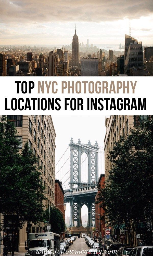 10 Best NYC Photography Locations And Where To Find Them | Follow Me