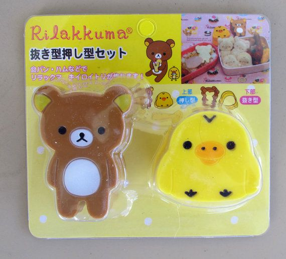 Rilakkuma and His Best Friend Sandwich Mold/ Sandwich Maker - Japanese Bento Lunch Box Accessories