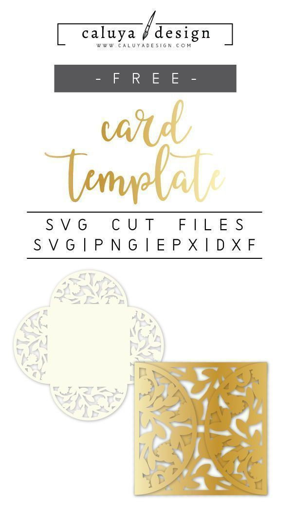 FREE 5x5 Folded Card Cut Template SVG PNG EPS DXF