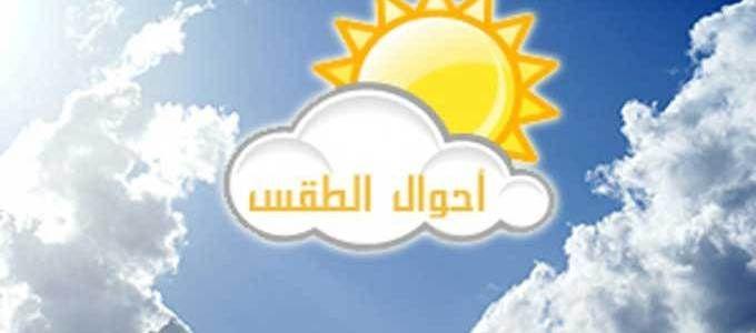 الأرصاد تكشف موعد تحسن الأحوال الجوية موقع مصر النهاردة أهم الأخبار Adidas Logo
