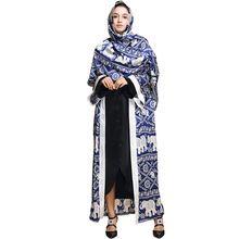 Babalet Muslim Islamic Clothing Full Length Open Front Elephant Print Abaya  Dress
