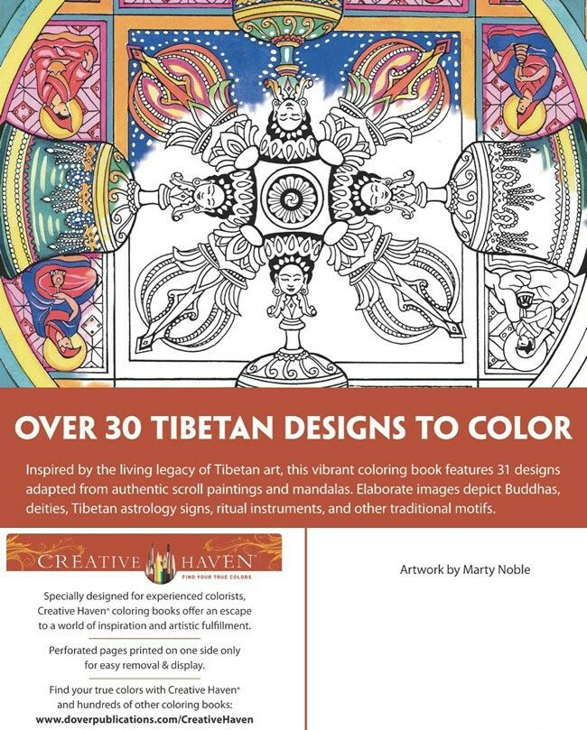 Welcome To Dover Publications Tibetan Designs
