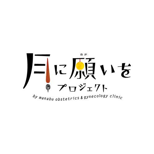 WORKS | ワ ザ ナ カ