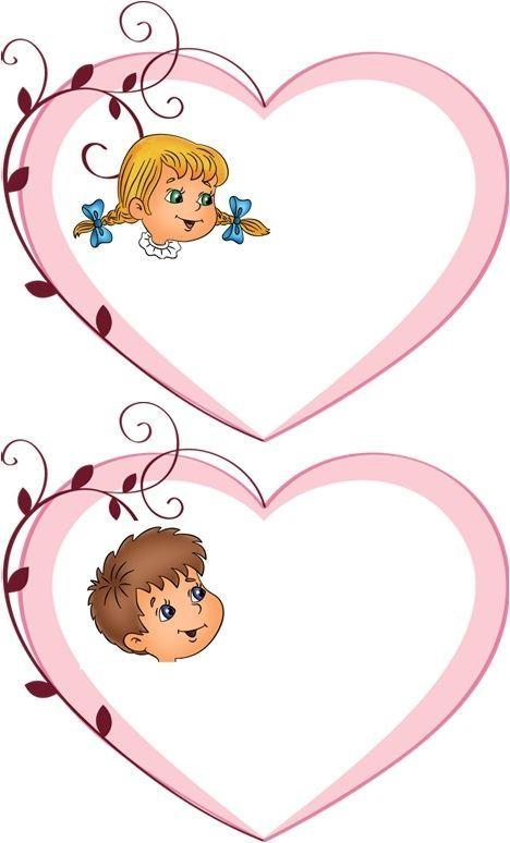 웃♥ ♥ ♥ ♥ ♥ ♥웃♥ ♥ ♥ ♥ ♥ ♥ 웃