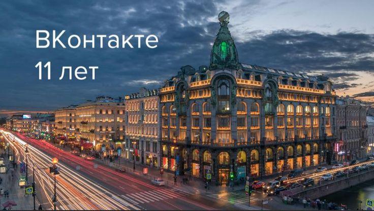 «Аудитория ВКонтакте более высокодоходная, чем кажется скептикам». ВК на сегодня- крупнейшая социальной сетью в России –97 млнпользователей в месяц
