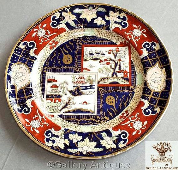 """Vintage Mason's ironstone Double Landscape Pattern 10.5"""" imari style Cabinet Plate from Charles James Mason Design in 1830 (ref: 3200)"""