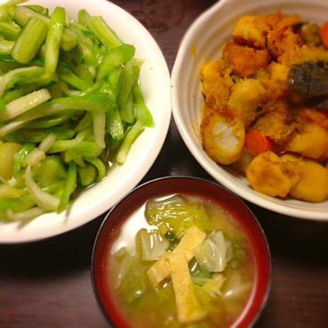 野菜のみ - 2件のもぐもぐ - かぼちゃと里芋と人参の煮物、セロリときゅうりの和風はちみつレモン漬け、キャベツと油揚げとセロリの葉っぱの味噌汁 by IGGY