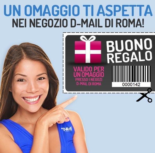Per gli amici di #Roma... #dmail