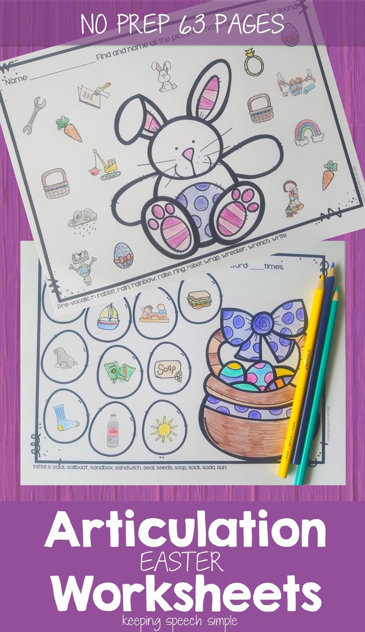 Coloring activities speech therapy - Easter Speech No Prep Articulation Worksheets