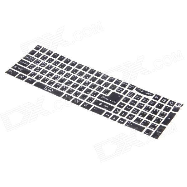 Arabic stickers for Laptop Keyboards; Easy to Apply! http://j.mp/1ljM1TT