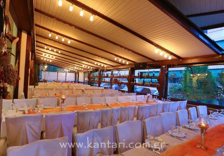 Αίθουσα εκδηλώσεων στην Πετρούπολη. Για περισσότερες πληροφορίες www.kantari.com.gr, info@kantari.com.gr, 2105063724