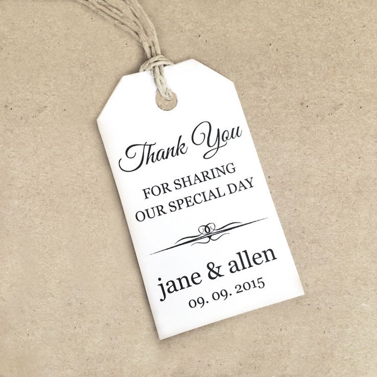 Thank You Tag Template ~ SMALL - DIY Printable Favor Tag ~ Gift Tag ~ Wedding Tags by CrossvineDesigns on Etsy https://www.etsy.com/listing/236878574/thank-you-tag-template-small-diy