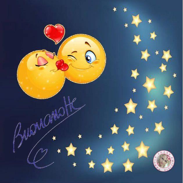 3045 best buona notte....