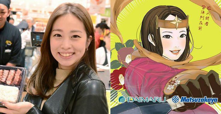 You can also become a Ninja #daimaru #ninja #japan #japankuru #cooljapan #100tokyo #comics #departmentstore #shopping