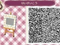 1220 best images about animal crossing new leaf on for Carrelage kitsch animal crossing new leaf