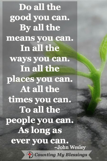 584 Best Images About Encouragement Quotes On Pinterest
