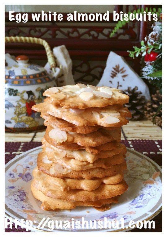Egg White Almond Crisp (蛋白杏仁瓦片)
