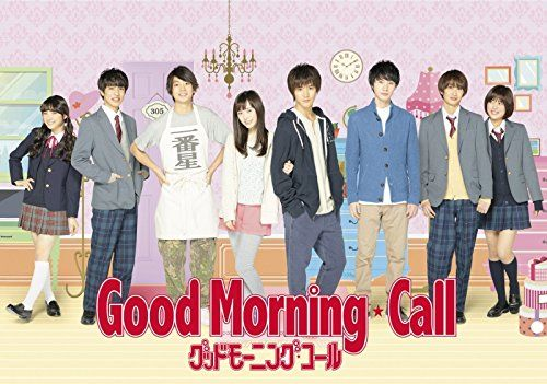 Good Morning Call - I stumbled upon this on Netflix. It turns out I read the manga this drama was based on. I actually loved the show!