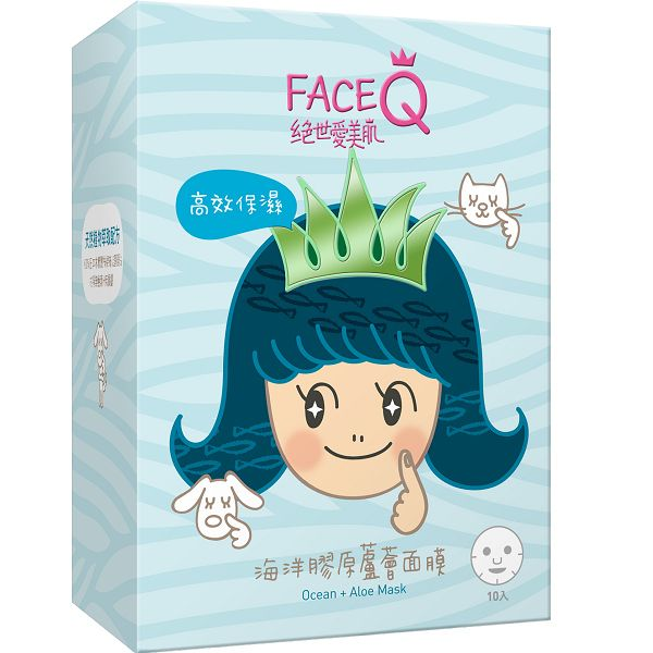 Ocean and Aloe is a combo of Natural land and sea extracts with the ability to immediately boost hydration in your skin. Aloe soothes and heals skin that is irritated and compliments the treatment of dry skin.  For more info: http://www.facialisland.com/product/ocean-and-aloe-facial-mask/