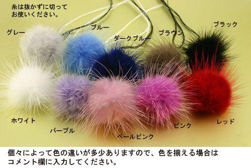 Fur ball (Mink bonbon) small /1pc Terbuat dari bulu MINK asli (binatang dari Rusia) ukuran sekitar 3 - 4cm ( bagian inti yang keras 5mm)  #ID6447
