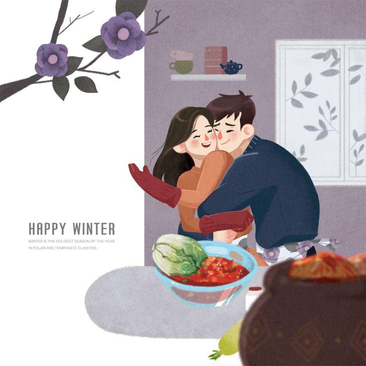 #christmas   #couple   #home   #winter   #cooking   #image   #illustration   #stockimage   #iclickart   #npine