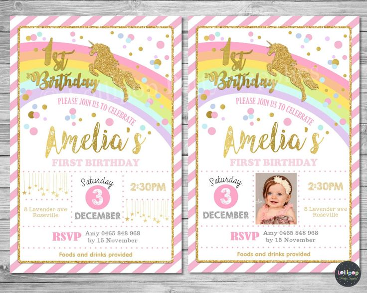 UNICORN INVITATION INVITE 1ST FIRST BIRTHDAY CARD PINK GOLD RAINBOW PARTY SUPPLI #CUSTOMINVITATION #Birthday