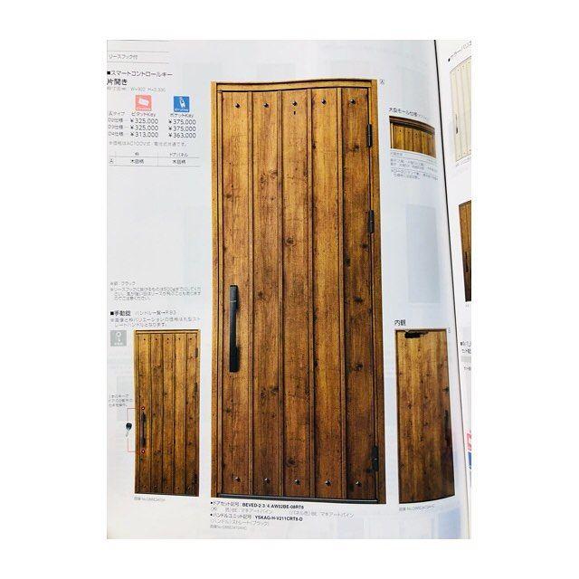 Lixil Tostemリクシル トステム ドア カザスカードキー Dasz750 アルミサッシ Lixil0876 建具専門店 通販 玄関 リフォーム ガラスドア ドア