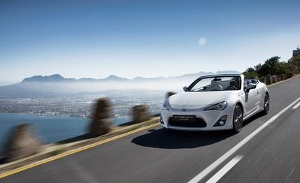 #Toyota #FT-86 Open Concept    C'mon in, #Toyota, the water's fine. Just ask Mazda.