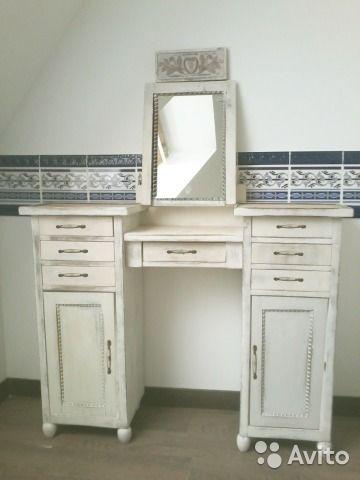 Шкаф и туалетный столик в стиле прованс купить в Москве на Avito — Объявления на сайте Avito