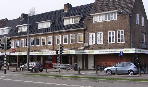 Amazing Oriental supermarkt in Arnhem