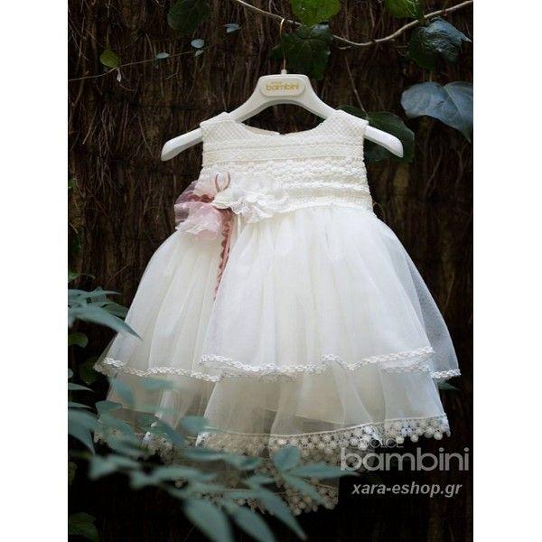 baa1790ebff Υπέροχο βαπτιστικό φόρεμα Dolce Bambini με ουρά και μπούστο από κιπούρ  δαντέλα, Οικονομικά βαπτιστικά φορέματα