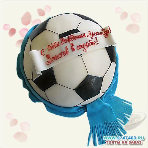 Поздравление футболиста с днем рождения не в стихах