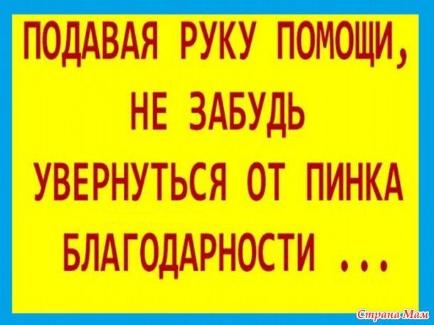 * ПЯТНИЧНЫЙ ЮМОР :)