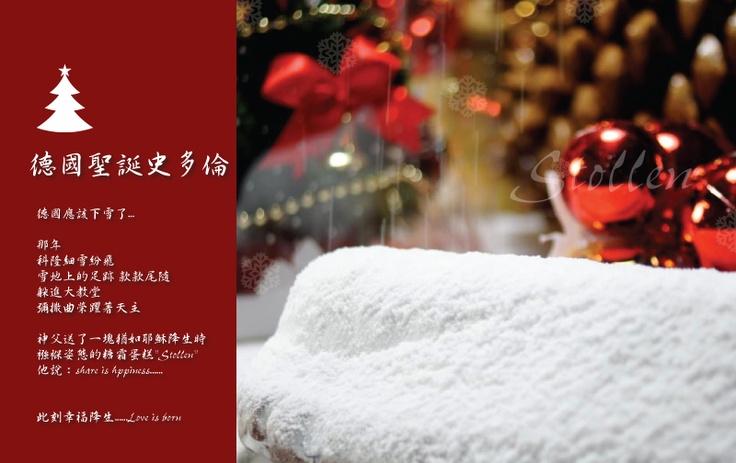 |亞森洋菓子|亞森馬卡龍|Cake Website Refer