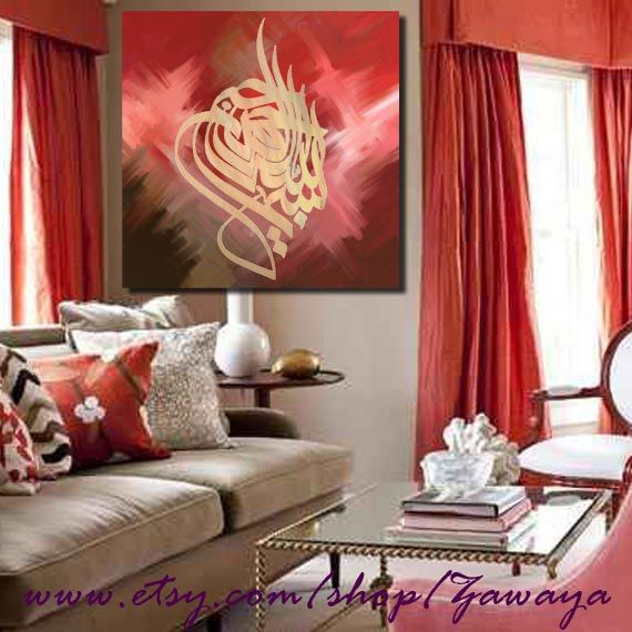 canvas art print home decor artwork orange brown beige by Zawaya, $65.00