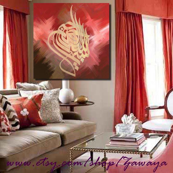 canvas art print home decor artwork orange brown beige by Zawaya, $65.00