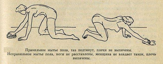 есть ещё дети малые которые не преклонили колена: 13 тыс изображений найдено в Яндекс.Картинках
