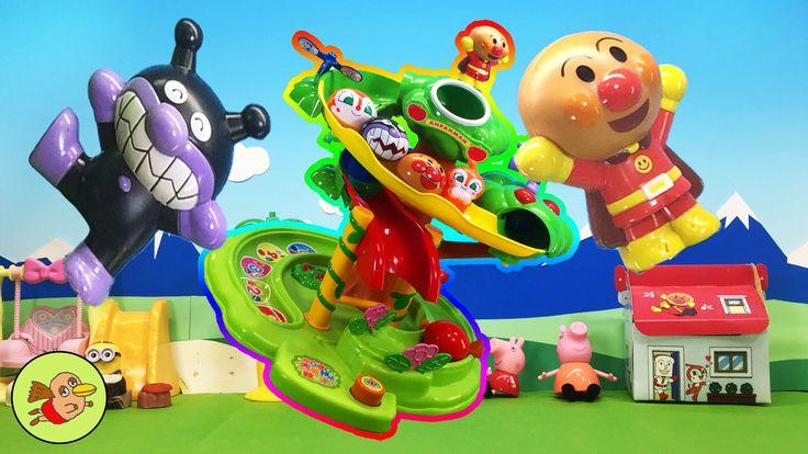 アンパンマン アニメおもちゃ コロコロ大冒険 数の木 で遊んだよ バイキンマン ドキンちゃん ぷっぷちゃん
