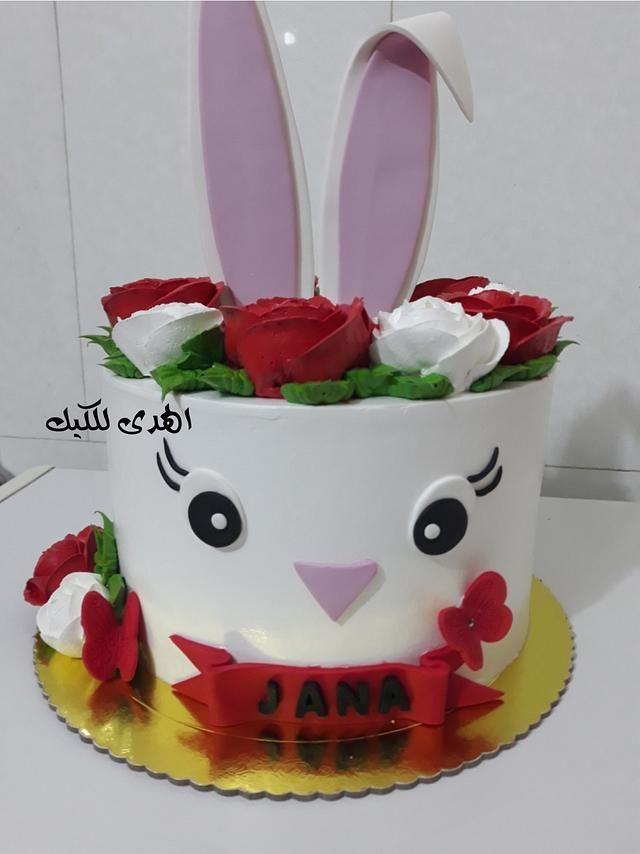 كيكة عيد ميلاد By Alhudacake In 2020 Cake Decorating Cake Birthday Cake
