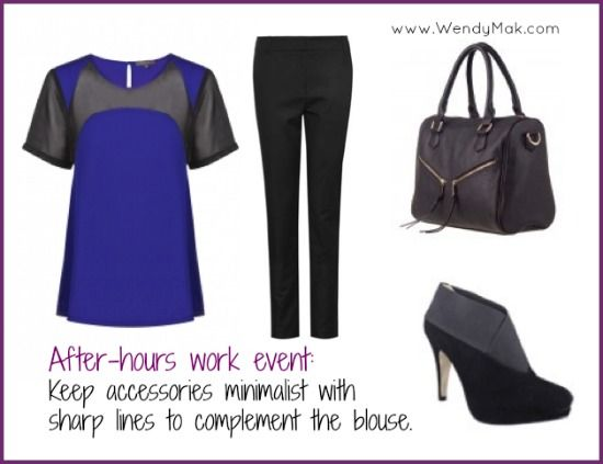 work outfits | 13 07 02 After hours work event outfit