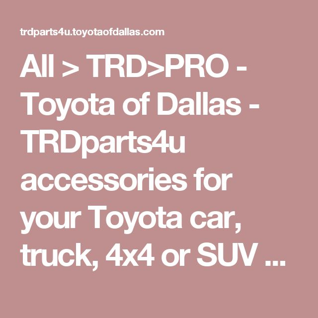 18 best linux and programming deals images on pinterest all trdpro toyota of dallas trdparts4u accessories for your toyota car fandeluxe Image collections