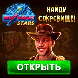 казино игры бесплатно и без регистрации украина